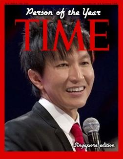 PK Times